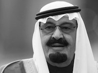 Умер король Абдалла