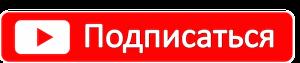 Эниология Видео смотреть на канале Эниология ТВ канал YouTube